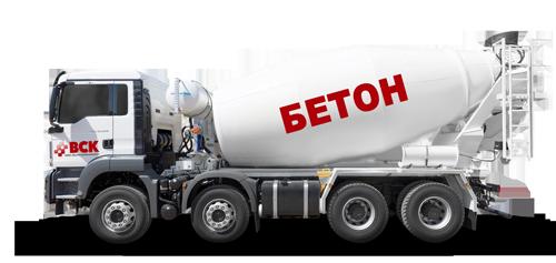 Бетон купить в астрахани бетон астане